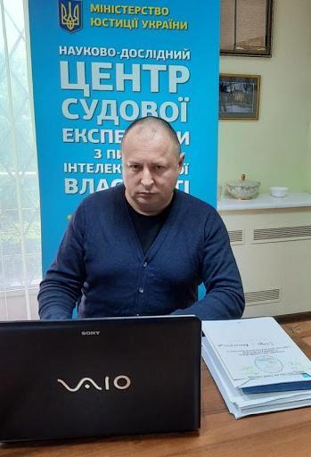 Завідувач лабораторії авторського права та інформаційних технологій НДЦСЕ з питань інтелектуальної власності взяв участь у роботі ЦЕКК при Міністерстві юстиції України
