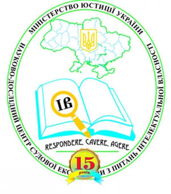 У НДЦСЕ з питань інтелектуальної власності  проведено чергове засідання Вченої ради