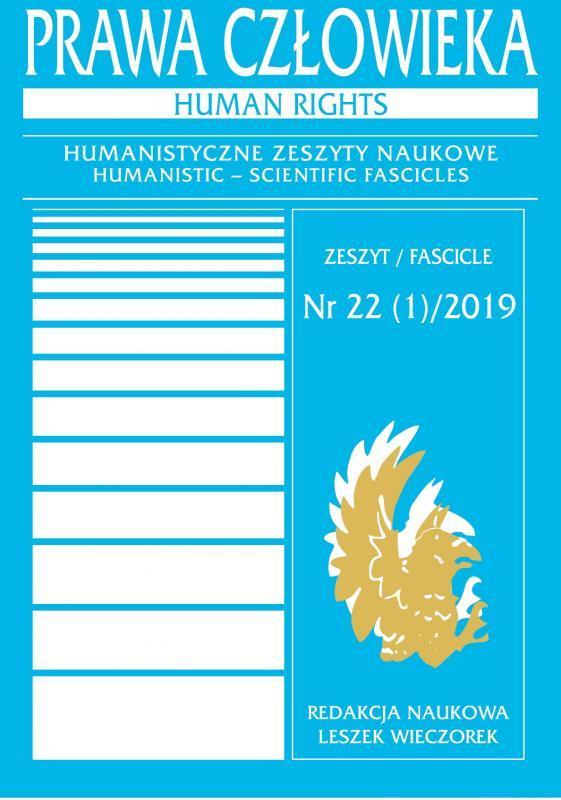 У польському часописі «Права людини» опубліковано наукову статтю директора НДЦСЕ з питань інтелектуальної власності проф. В.Л. Федоренка «Плагіат як одна з найбільших загроз для права інтелектуальної власності: теоретико-методологічні аспекти»