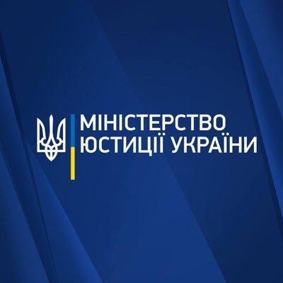 Директор НДЦСЕ з питань інтелектуальної власності взяв участь у робочій нараді керівників НДУСЕ при Міністерстві юстиції України