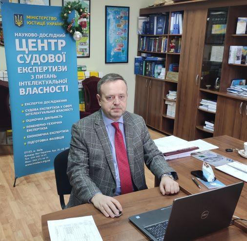 Координаційна рада з проблем судової експертизи при Міністерстві юстиції України затвердила методику та методичні рекомендації, розроблені НДЦСЕ з питань інтелектуальної власності