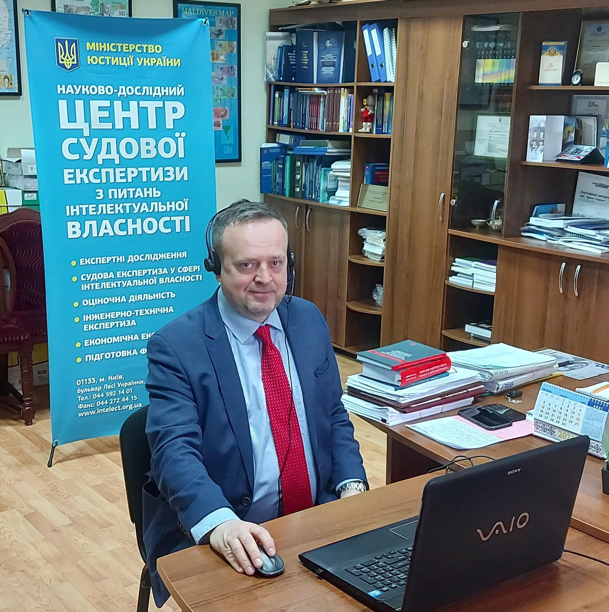 Директор НДЦСЕ з питань інтелектуальної власності взяв участь у робочій нараді керівників НДУСЕ Міністерства юстиції України