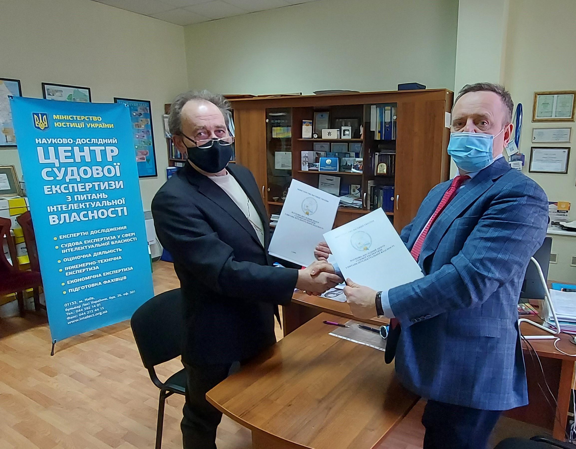 НДЦСЕ з питань інтелектуальної власності укладено Договір про співпрацю з Науково-виробничим товариством з обмеженою відповідальністю «Інтермаш»