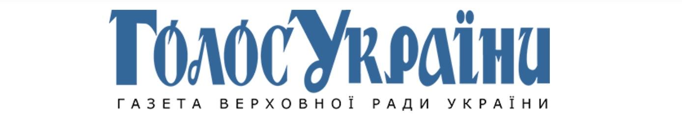 Анатолій Селіванов: «Судова експертиза – шлях до істини»