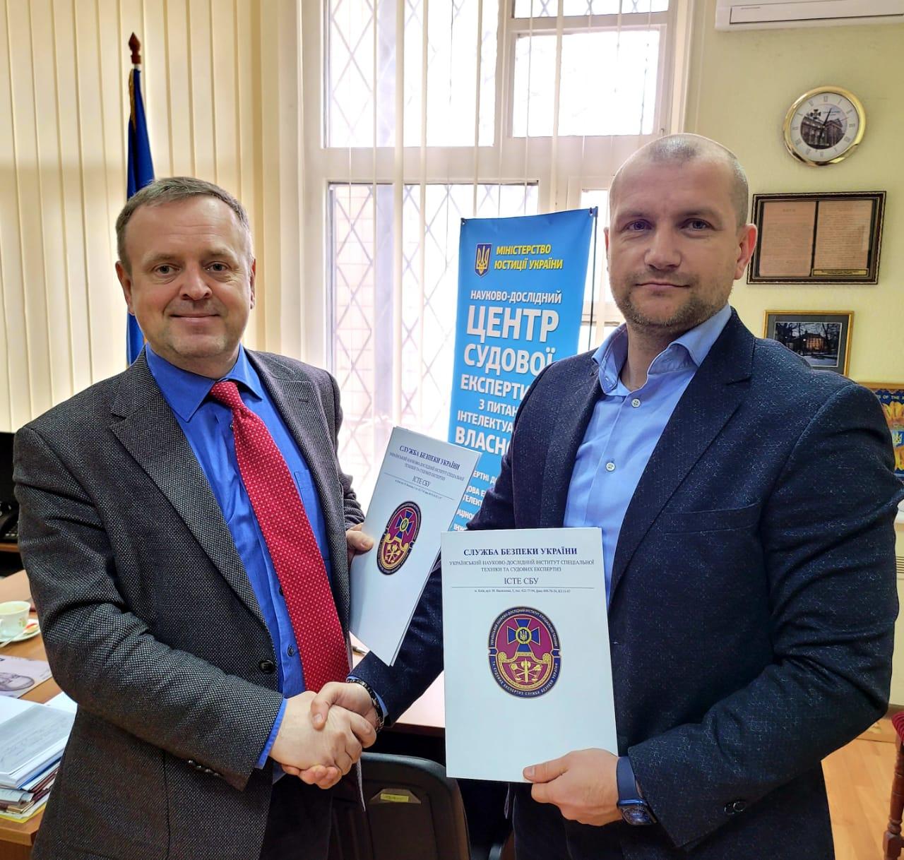 НДЦСЕ з питань інтелектуальної власності укладено Договір про співробітництво і взаємодію з Українським науково-дослідним інститутом спеціальної техніки та судової експертизи Служби безпеки України