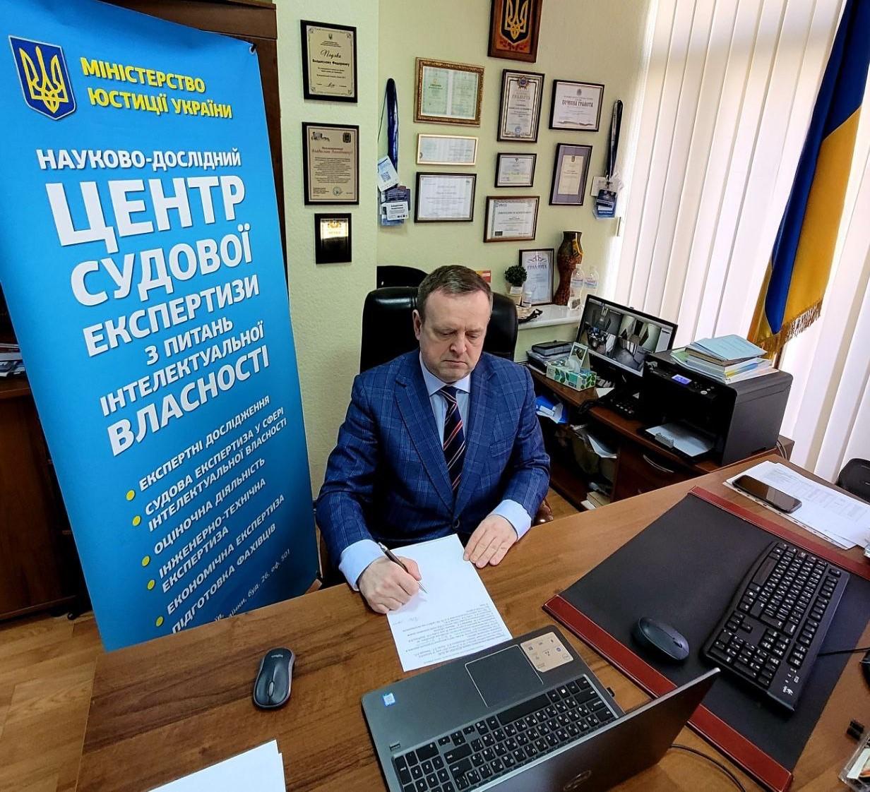 Директор НДЦСЕ з питань інтелектуальної власності взяв участь у Міжнародній конференції «Захист прав людини під час пандемічних викликів» (Варшава, Польща)