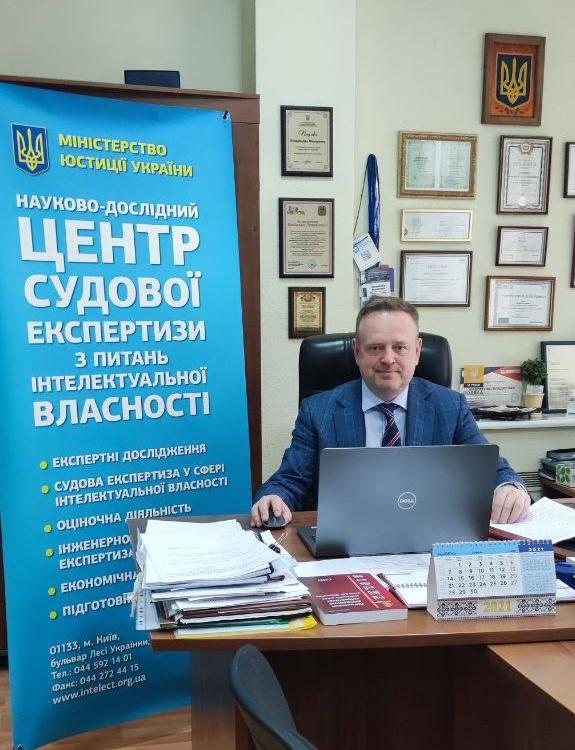 Директор НДЦСЕ з питань інтелектуальної власності взяв участь у Міжнародної конференції: «Нові напрямки і виклики в правничій науковій комунікації»