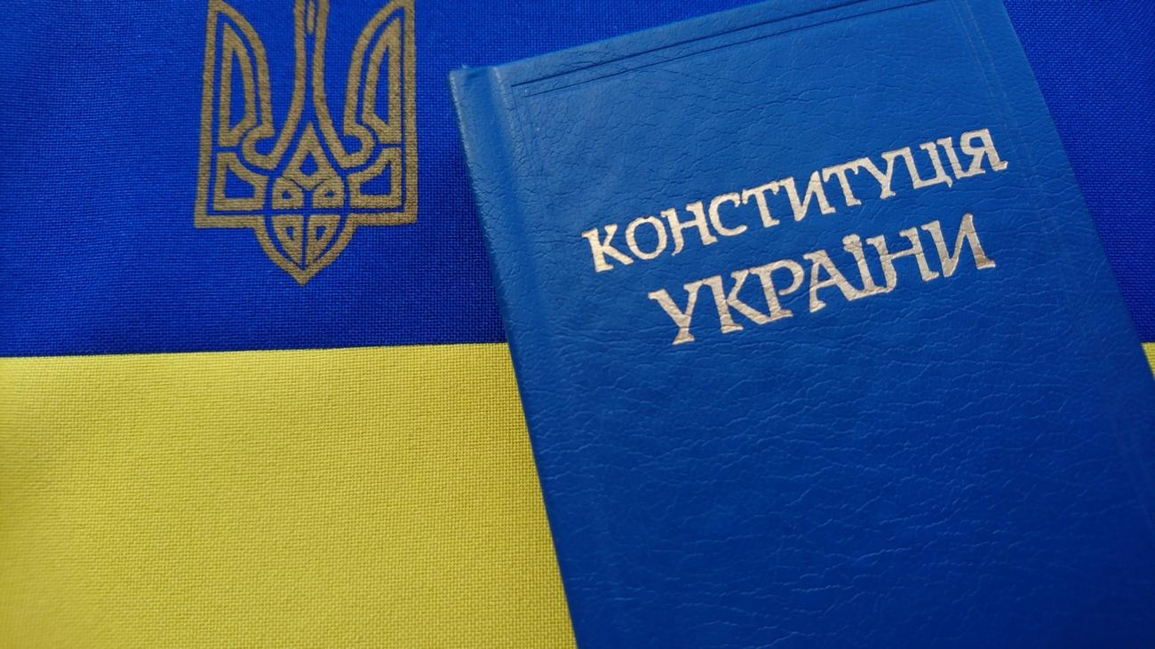 Вітаємо з важливим державним святом – Днем Конституції України!