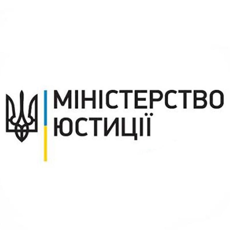 Директор НДЦСЕ з питань інтелектуальної власності взяв участь в узгоджувальній нараді щодо проєкту Постанови Кабміну