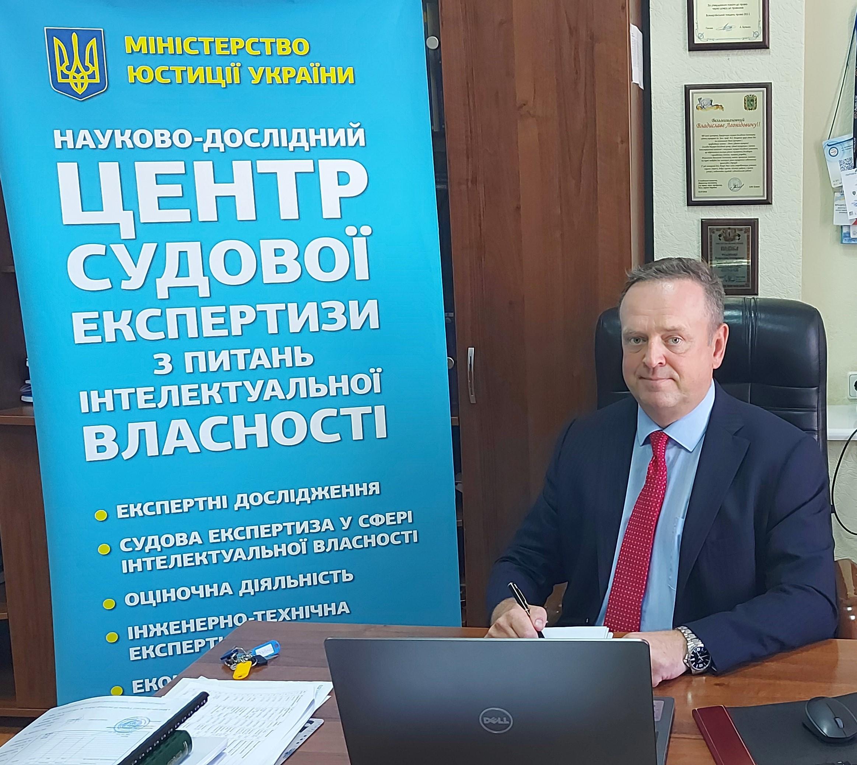 НДЦСЕ з питань інтелектуальної власності взяв участь у нараді керівників НДУСЕ з питань організації та проведення підготовки судових експертів