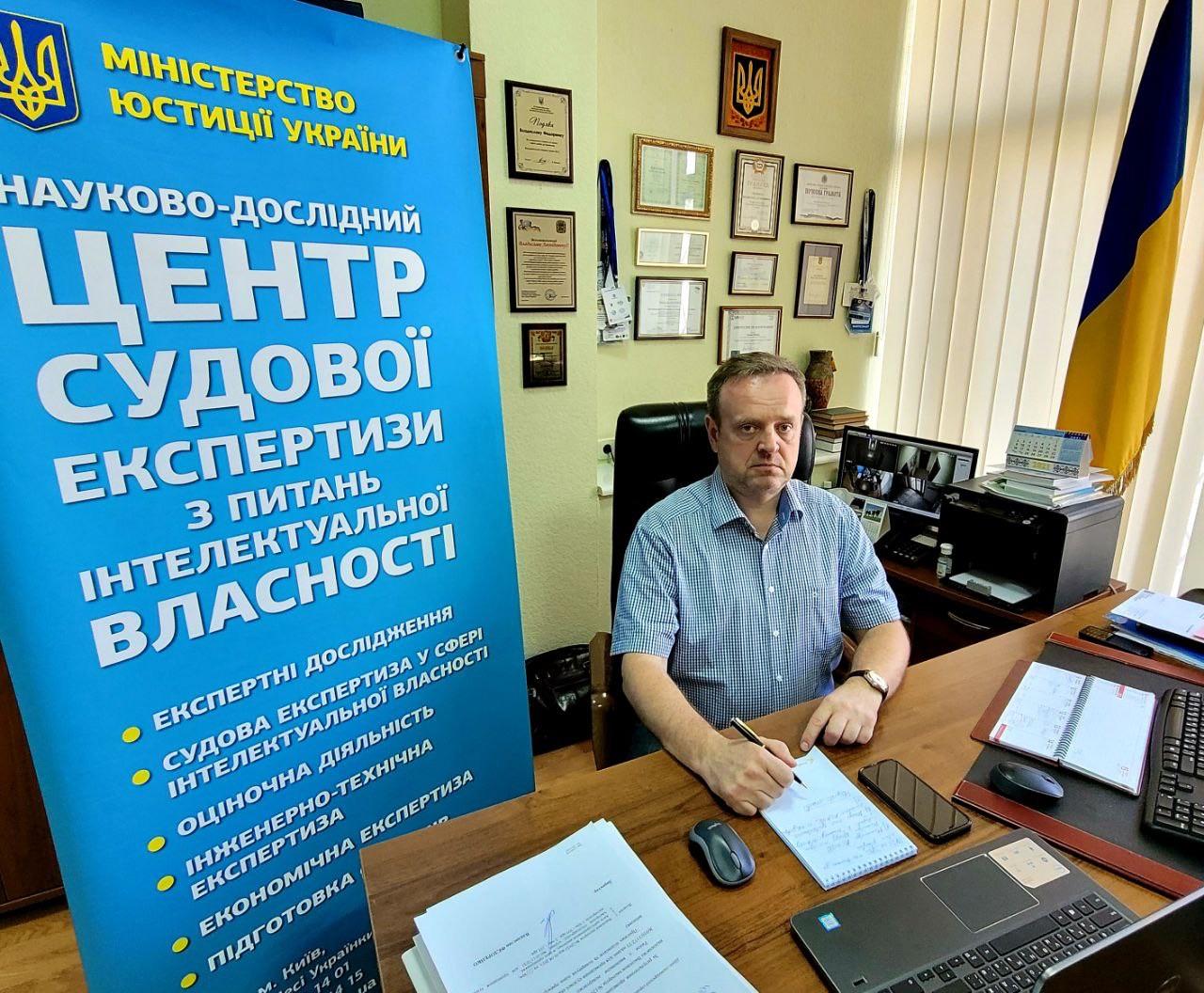 НДЦСЕ з питань інтелектуальної власності взяв участь у нараді керівників НДУСЕ з питань запровадження СЕВ