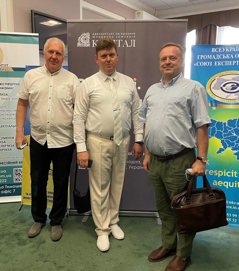 НДЦСЕ з питань інтелектуальної власності взяв участь у Всеукраїнському конгресі судових експертів