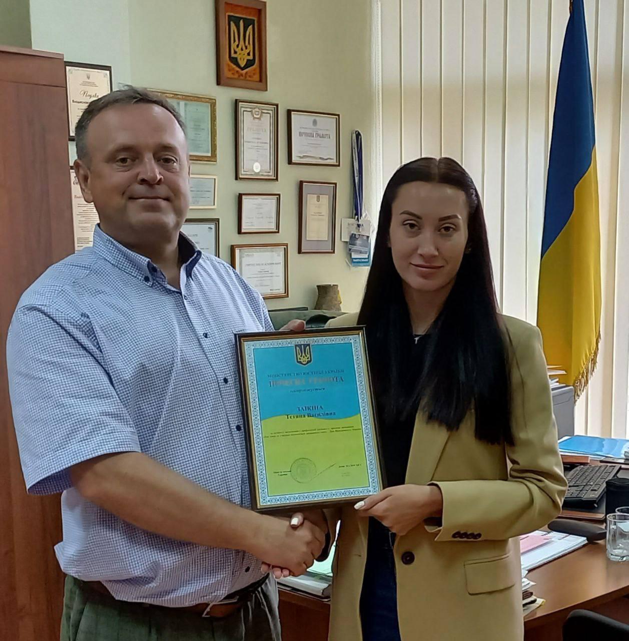 Працівникам НДЦСЕ з питань інтелектуальної власності урочисто вручені відомчі нагороди Мін'юсту з нагоди Дня незалежності України