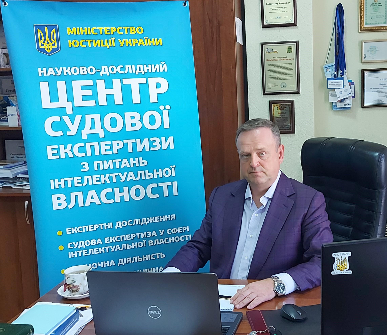 НДЦСЕ з питань інтелектуальної власності взяв участь у щотижневій нараді керівників НДУСЕ