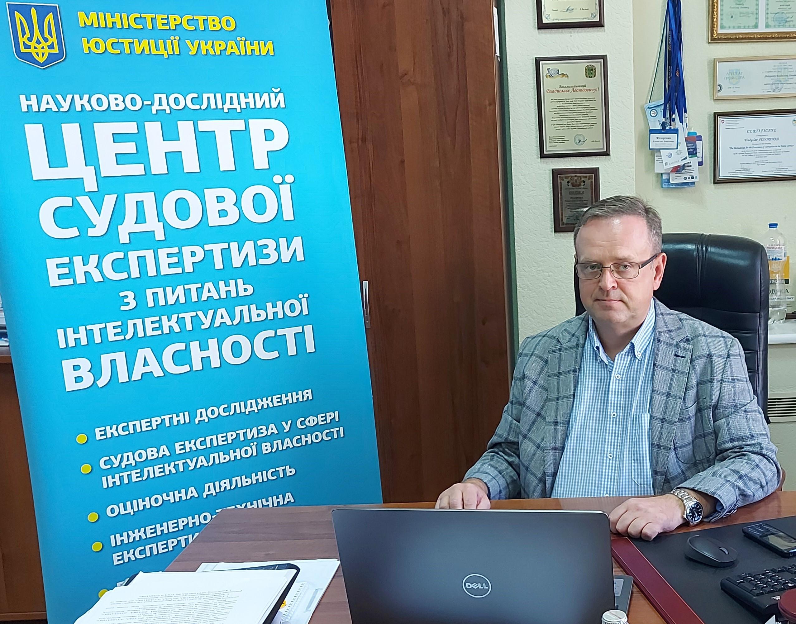 Директор НДЦСЕ з питань інтелектуальної власності взяв участь у щотижневій нараді керівників НДУСЕ